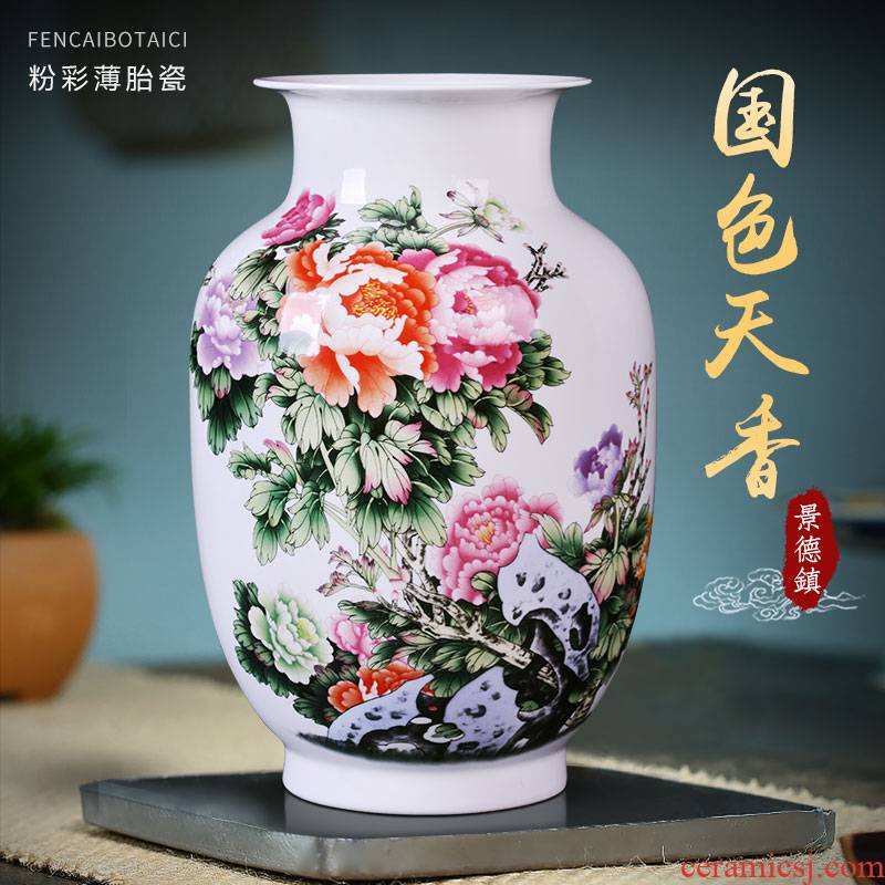 Jingdezhen ceramic vase pastel thin body porcelain home sitting room flower arranging Chinese style adornment study office furnishing articles