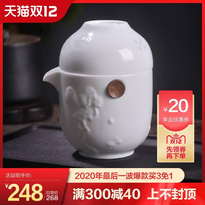 Jingdezhen ceramic its crack cup simple portable travel tea set a filter a teapot teacup