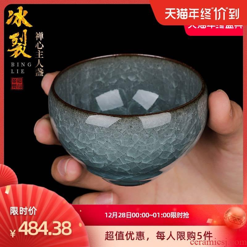 The Master artisan fairy Zeng Guangxu ice to crack the Master cup single CPU ceramic cups household manual kung fu tea cups