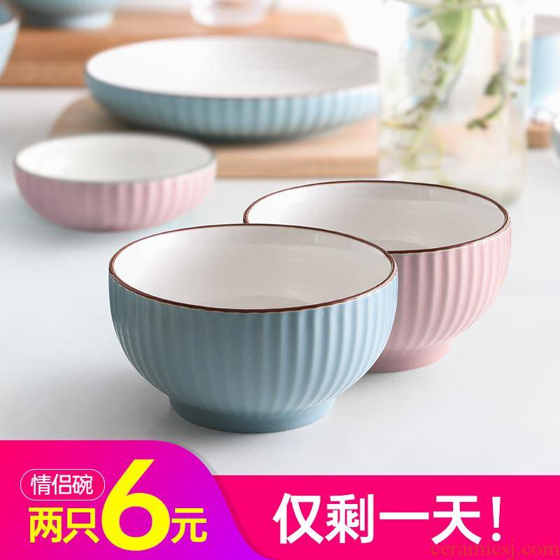 Dish plate suit household ceramic bowl rainbow such to use Japanese single lovely girl heart Nordic ins tableware originality