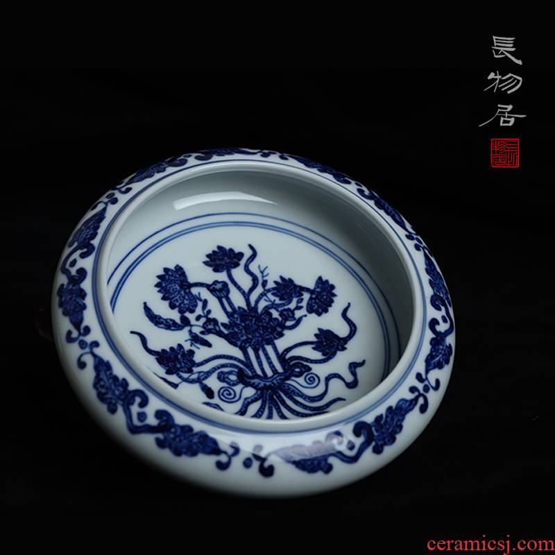 Offered home - cooked maintain in blue and white with a bunch of lotus writing brush washer water jar jingdezhen ceramic four ancient articles furnishing articles