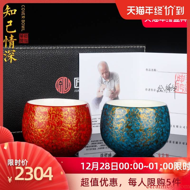 Artisan fairy Xu Fukun master Chinese lacquer picking cups of glass ceramics household pure manual kung fu tea masters cup