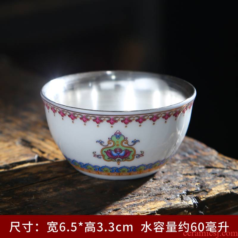 Tasted silver gilding white porcelain high - grade ceramic masters cup suet jade cup one kung fu tea cups sample tea cup single cup small tea cups
