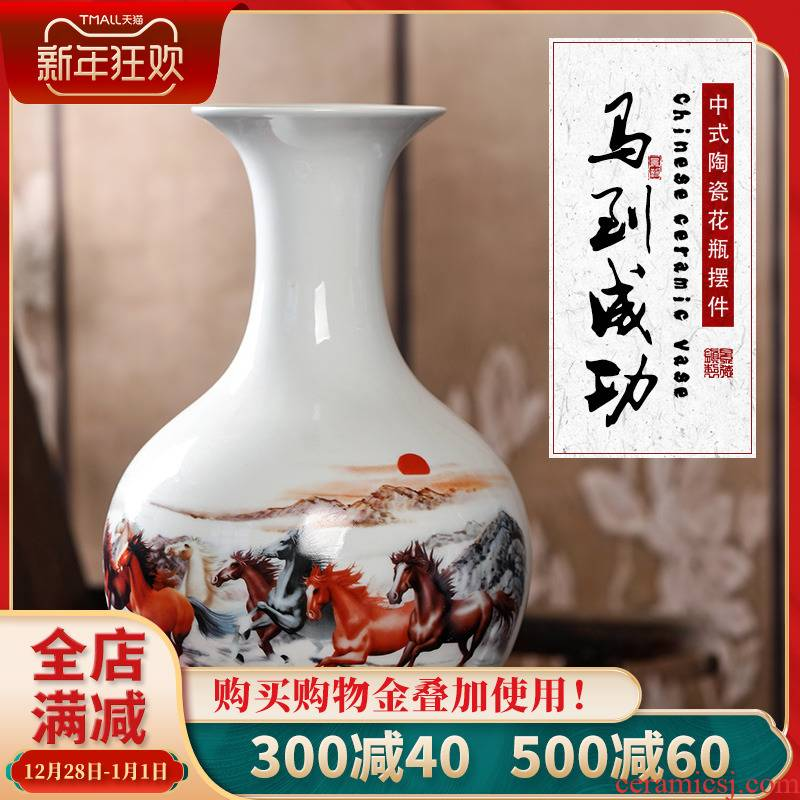 Jingdezhen ceramics vase sitting room place flower arranging dried flower vase decoration in modern home decoration process