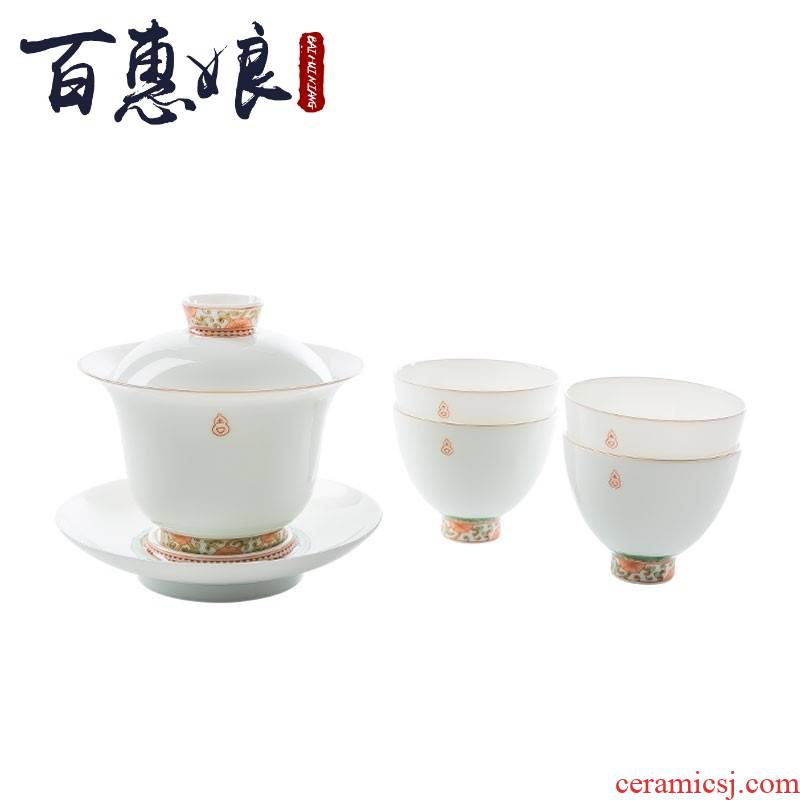 Ancient color hand - made bound branch lines (niang powder kung fu tea set of jingdezhen all hand sweet white ceramic restoring Ancient ways