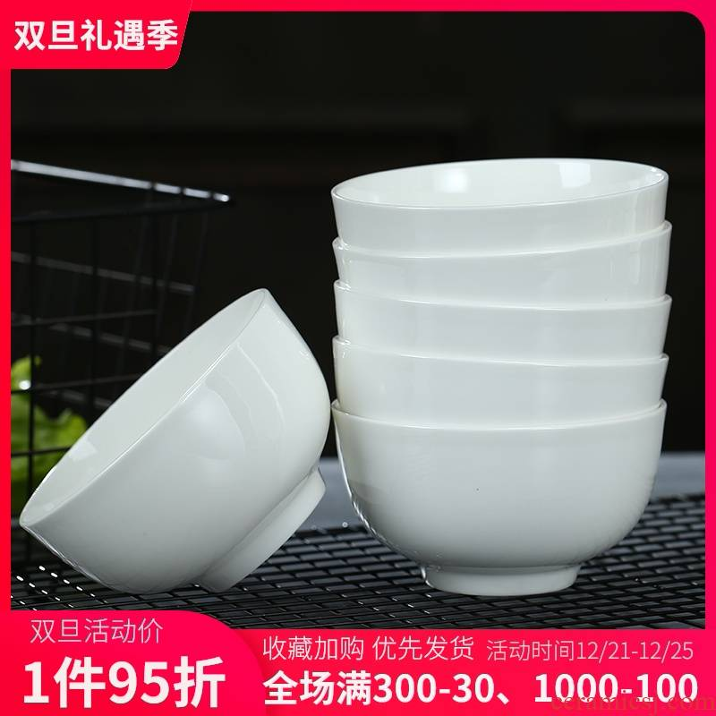 Pure white ipads bowls suit household rice bowls rainbow such use small bowl of soup bowl of jingdezhen ceramic bowl bowl suit