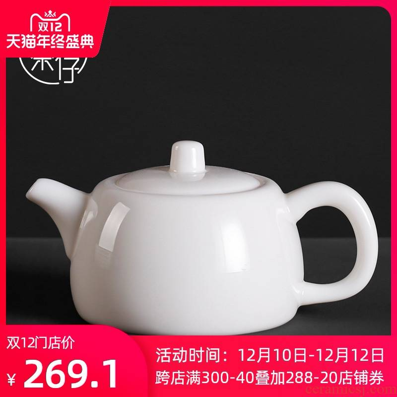 Kung fu tea set high household dehua white porcelain single pot pot pottery and porcelain stone the when a pot of tea in hand short pot of ivory white