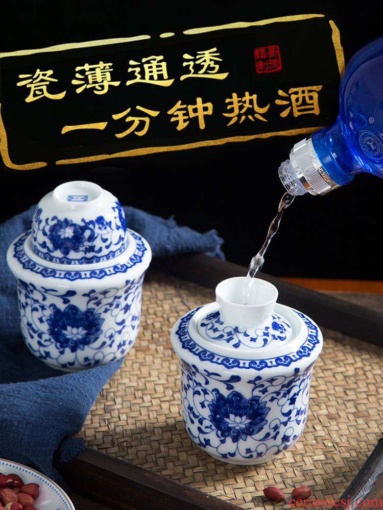 Wine temperature hot hip old Chinese style household ceramics Wine suits for liquor rice Wine liquor cup of hot temperature Wine pot