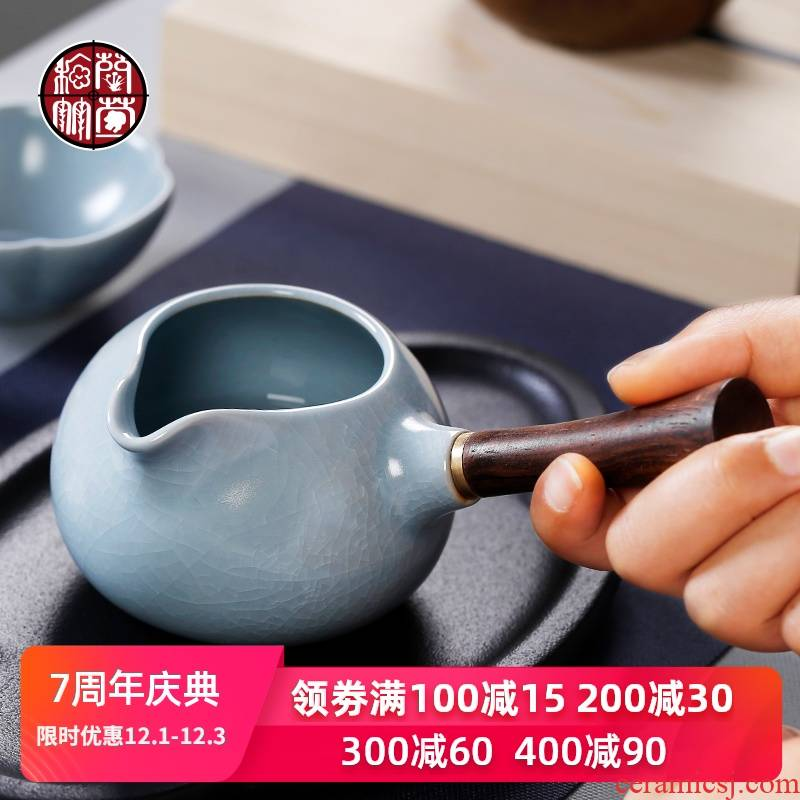 Your up ceramic fair with wooden handle, a cup of tea sea side Your porcelain and glass of kung fu tea tea is no means for