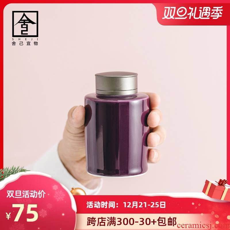 """The Self - """"appropriate content caddy fixings ceramic POTS palace restoring ancient ways platycodon grandiflorum purple manual sealing as cans small tea storage tanks"""