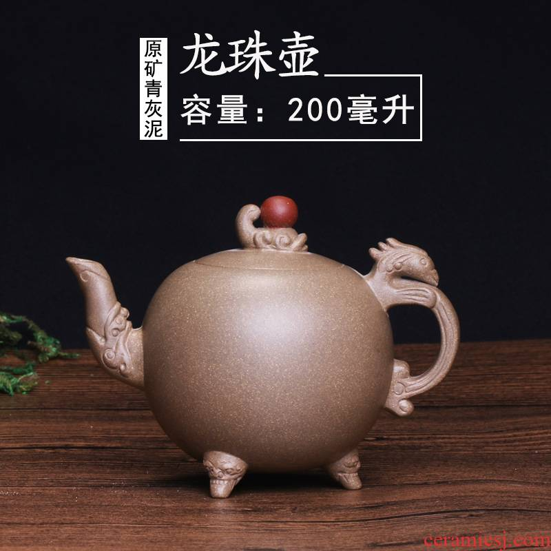 Authentic masters are it yixing purple clay teapots LingYanQin (dragon) 200 ml (certificate)