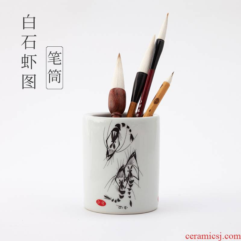Royal treasure cabinet round ceramic brush brush pot receive box office of Chinese creative high - capacity contracted wind restoring ancient ways