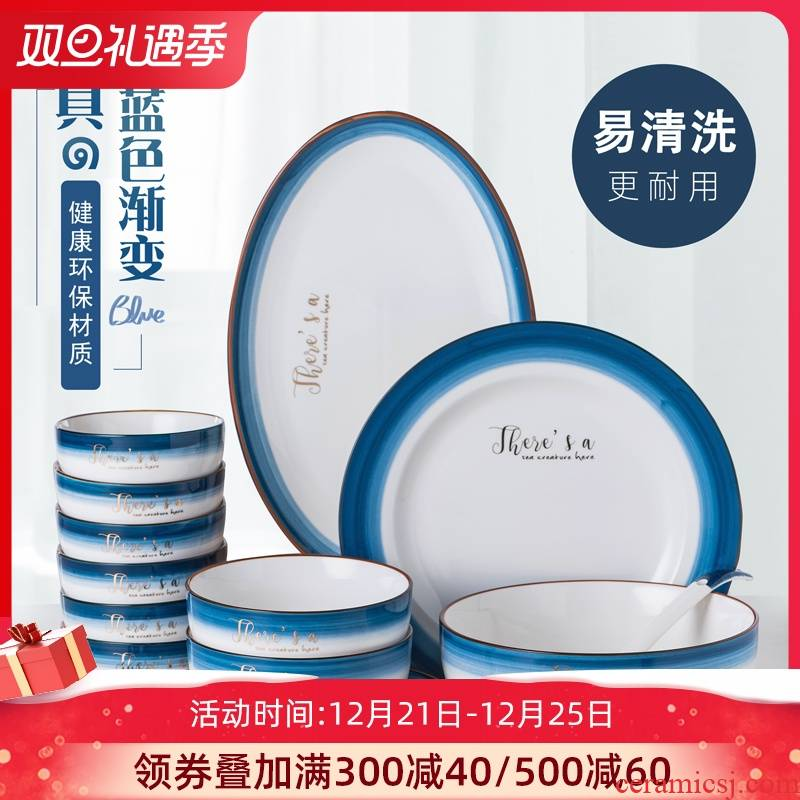 Jingdezhen Japanese dishes suit household to eat bread and butter plate creative move rainbow such as bowl bowl single ceramic tableware