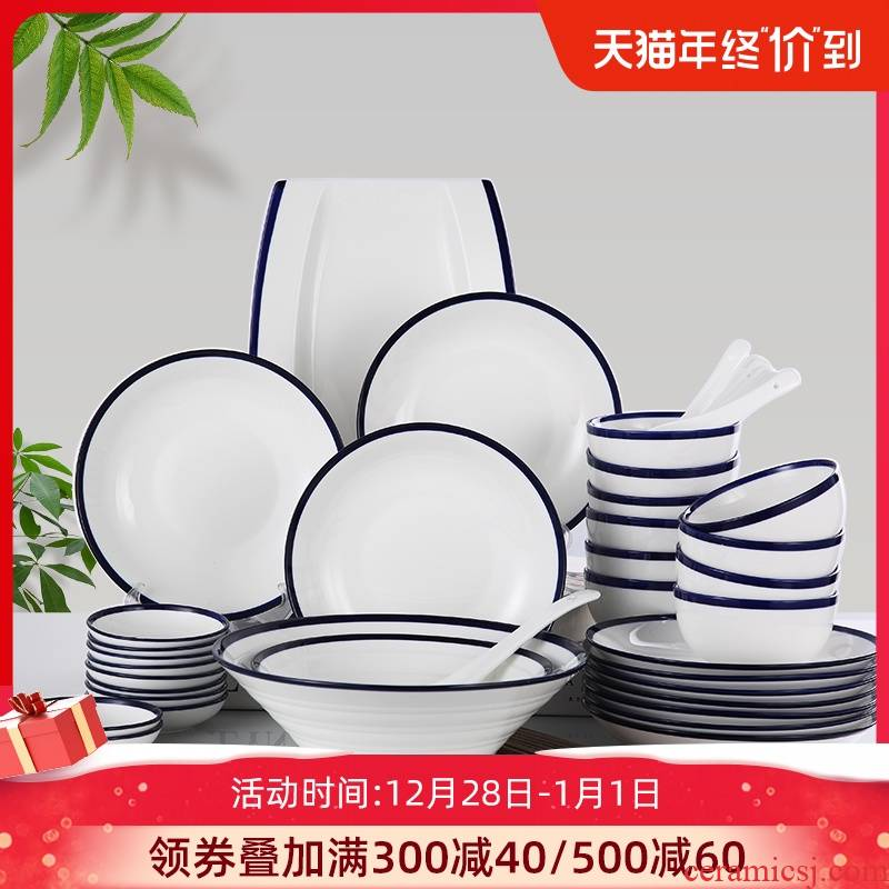 Dishes suit household under the glaze color Dishes simple Japanese bowl combined new ipads China jingdezhen ceramics tableware