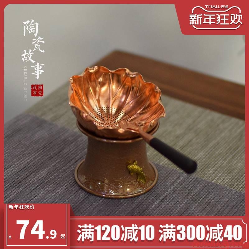 Ceramic story pure copper copper) filter tea strainer creative Japanese zen kung fu tea accessories