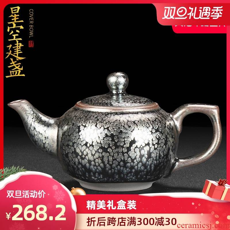 Artisan fairy built one single pot teapot checking oil droplets tire iron ceramic household with restoring ancient ways of filter large tea
