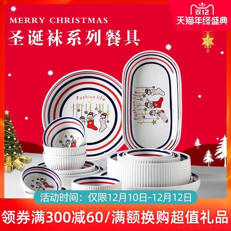 Japanese ceramic bowl with creative cartoon noodles soup bowl fish dish dish dish dish Christmas gifts tableware