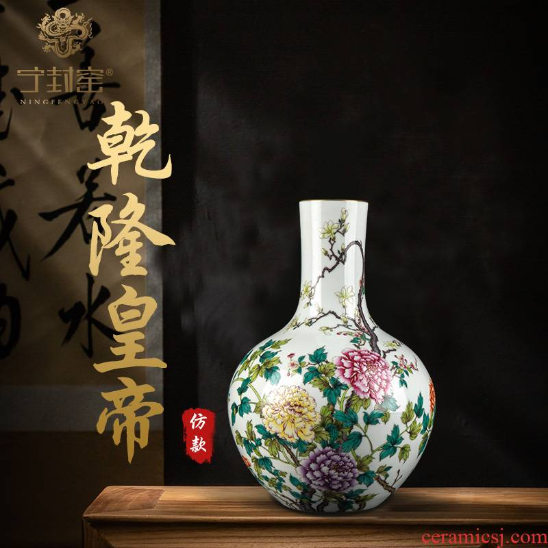 Ning sealed up with jingdezhen ceramic vase furnishing articles sitting room new Chinese antique hand - made pastel CV 18 rich tree