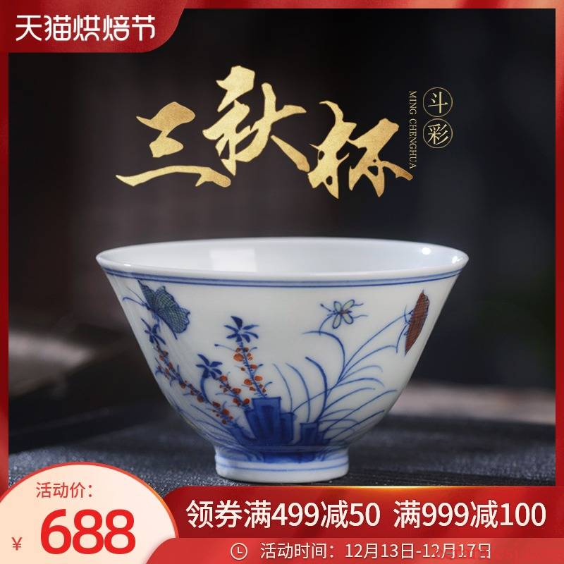 Jingdezhen ceramic masters cup of copy in color bucket cup of sowing and ploughing kung fu tea cups all hand hand draw a single CPU