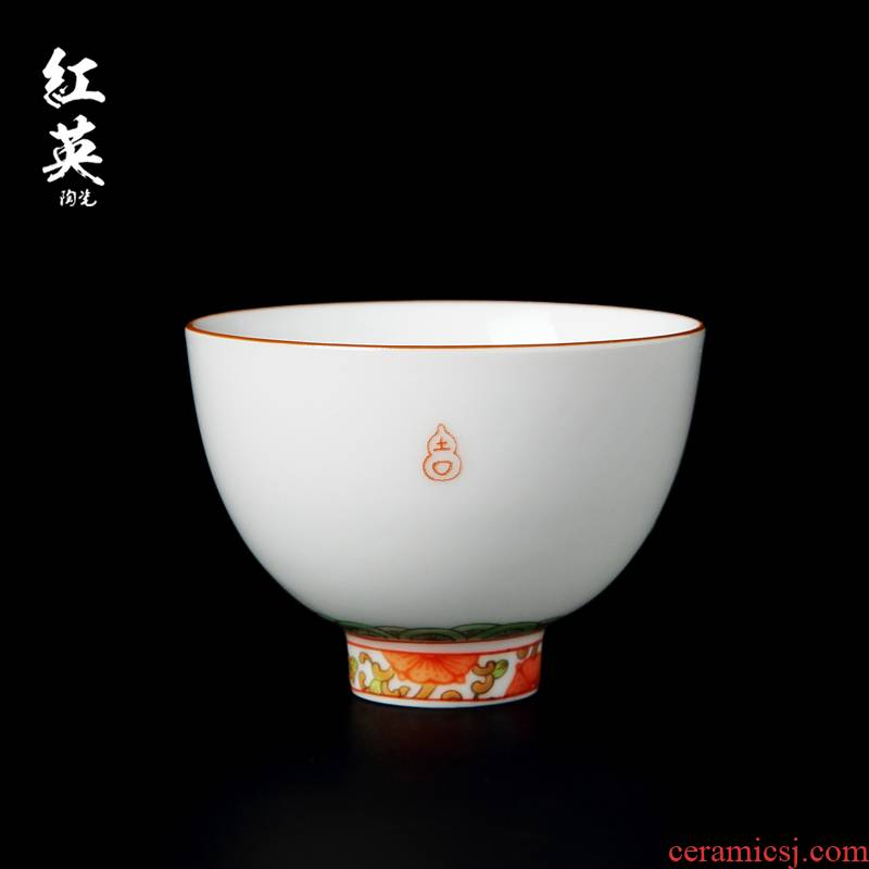 Jingdezhen ceramic masters cup single cup white porcelain sample tea cup kung fu tea set suit household contracted a single small cup