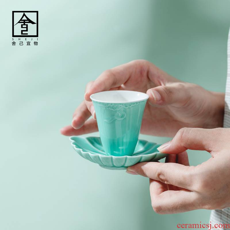 """The Self - """"appropriate content iris tsing kung fu tea set sample tea cup tea cups little Japanese jingdezhen tea cups and contracted"""