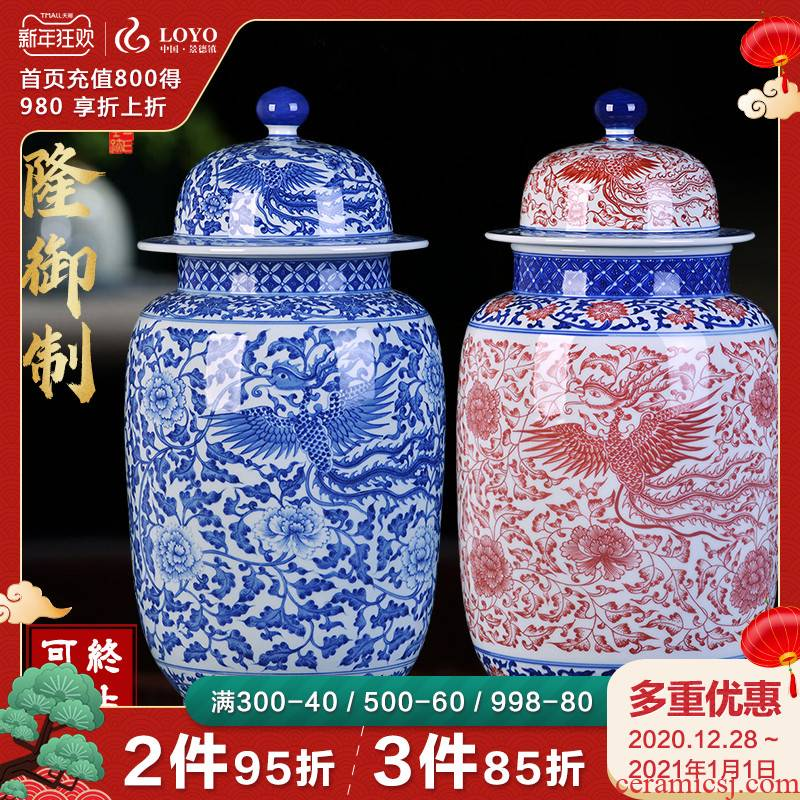 Jingdezhen ceramic antique general canister to Chinese style living room home desktop adornment candy storage jars