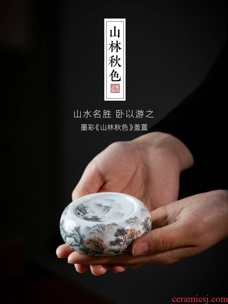 Holy big ceramic cover rear cover hand - made color ink landscape galate a saucer all hand jingdezhen tea tea accessories