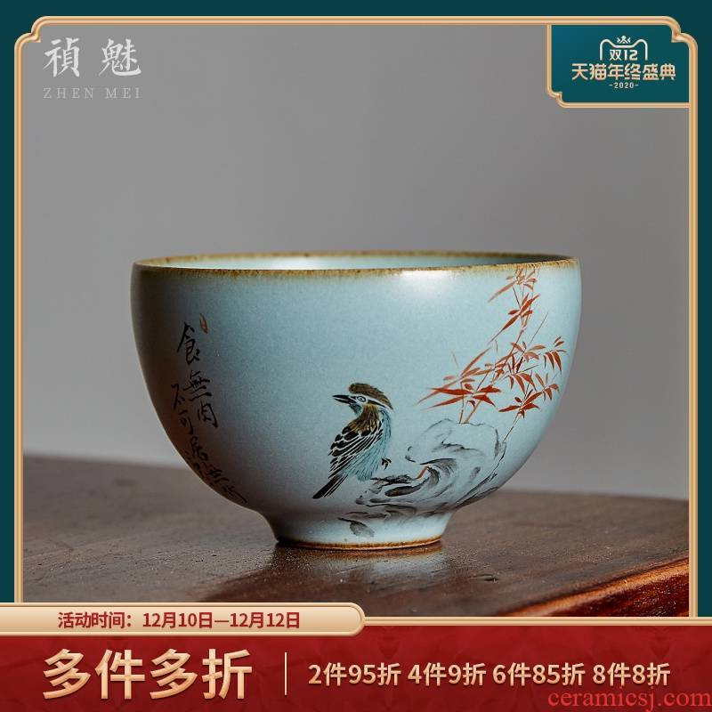 Shot incarnate your up hand - made song dynasty painting of flowers and birds kung fu tea set personal tea cups of jingdezhen ceramics single cup masters cup
