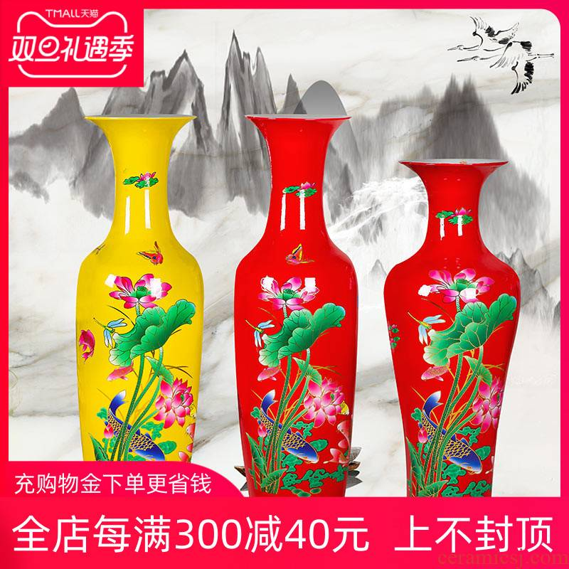 Jingdezhen ceramics landing a large vase hotel living room home furnishing articles lotus flower arranging red and yellow decorations