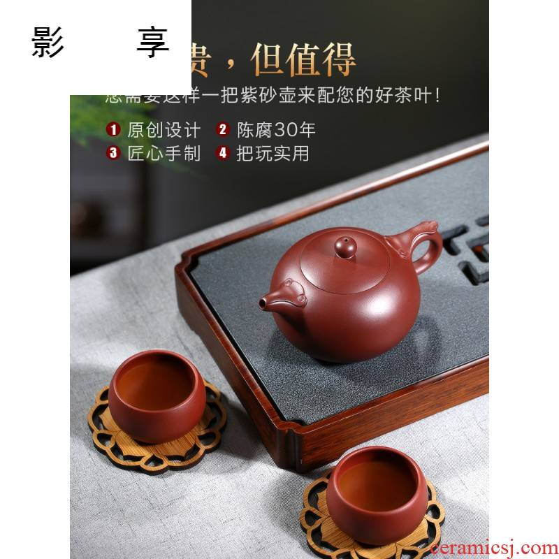 Shadow at present yixing it pure manual xi shi the best kung fu undressed ore old purple clay teapot tea set