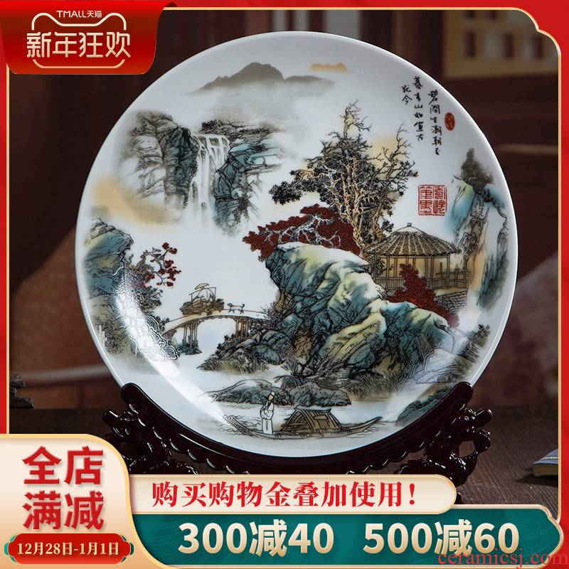 457 jingdezhen ceramics decorated landscapes hang dish plate wall sitting room of the new Chinese style household adornment furnishing articles