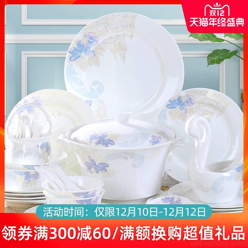 Ipads bowls dish suits for home 60 pieces of China jingdezhen ceramic tableware to eat bread and butter plate combination European nesting bowls