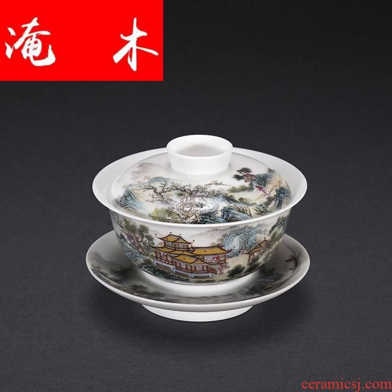 Submerged wood jingdezhen porcelain enamel landscape only three tureen kung fu tea bowl tea cup