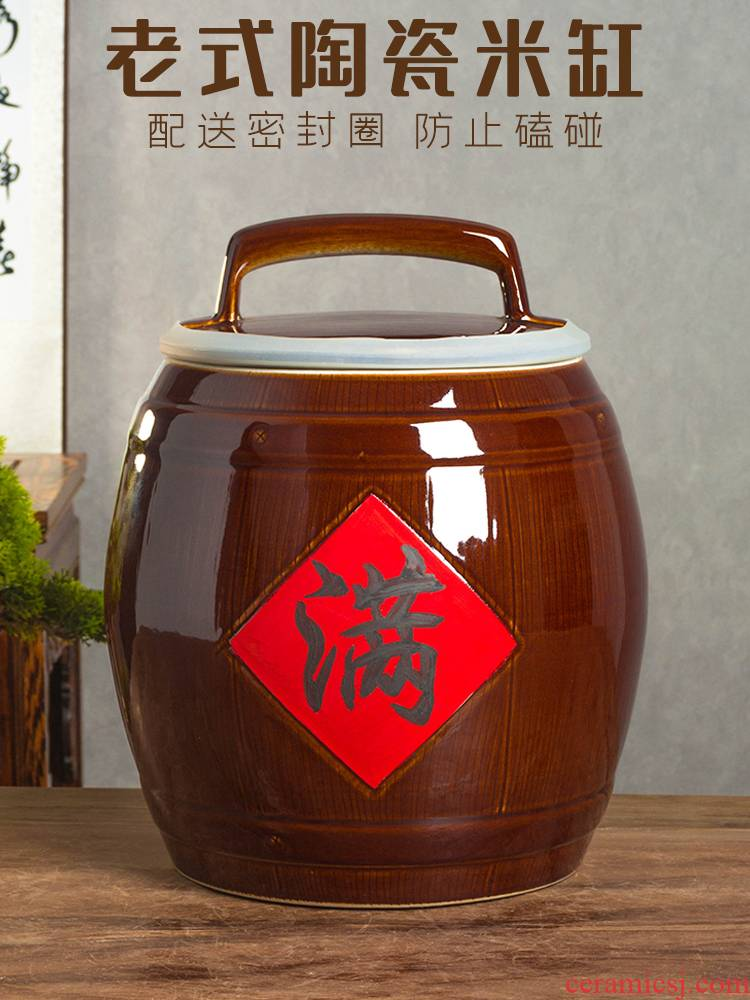Jingdezhen ceramic barrel with cover home 10 jins 20 to 30 jins flour barrels of copy annatto old seal pot