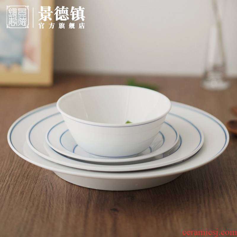 Jingdezhen flagship store ceramic bowl household contracted individual eat rice bowl bowl dish dish dish creativity tableware bowls