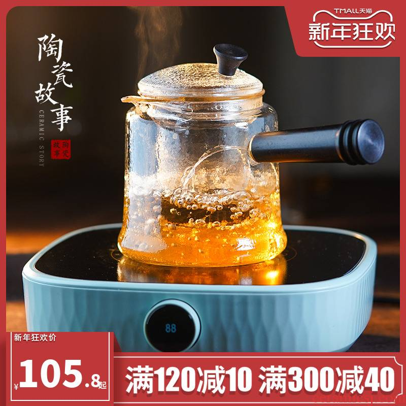 Electric ceramic story TaoLu boiled suit household glass teapot tea high - temperature thickening single pot of tea stove to boil tea