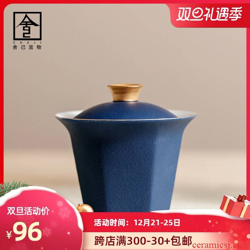 "The Self - ""appropriate content sapphire blue jingdezhen tureen single bowl tea cup manually restore ancient ways kung fu tea set"