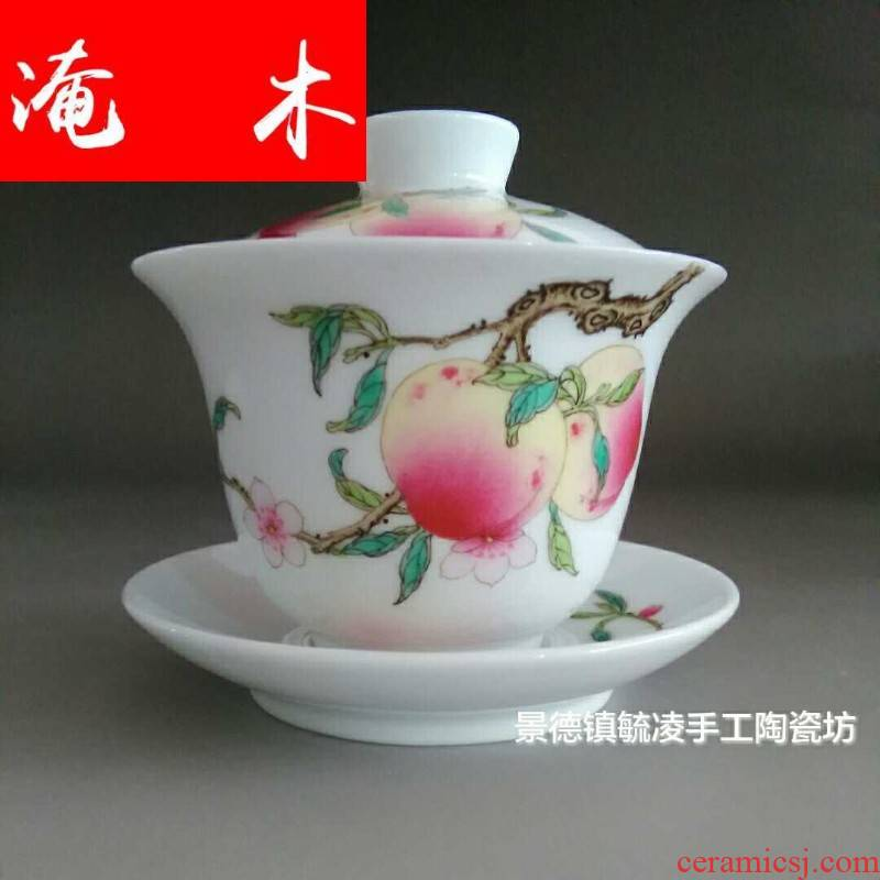 Flooded the wooden package mail jingdezhen ceramic famille rose tea set manually wsop cover cup three bowl of peach can be customized