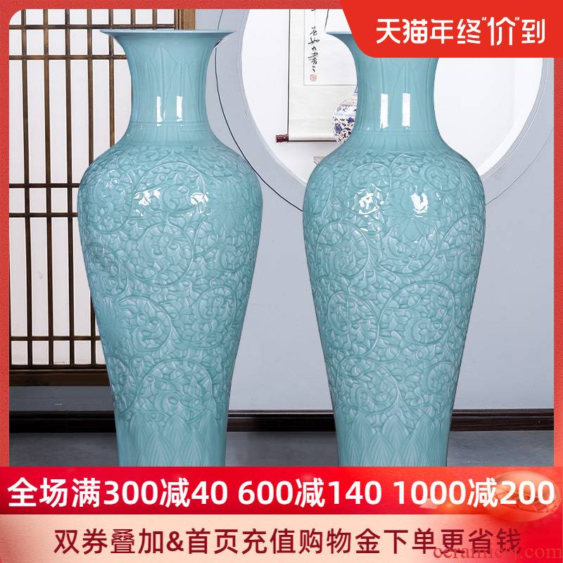 Jingdezhen ceramics big vase peony furnishing articles furnishing articles sitting room ground hand - carved celadon lotus extra large