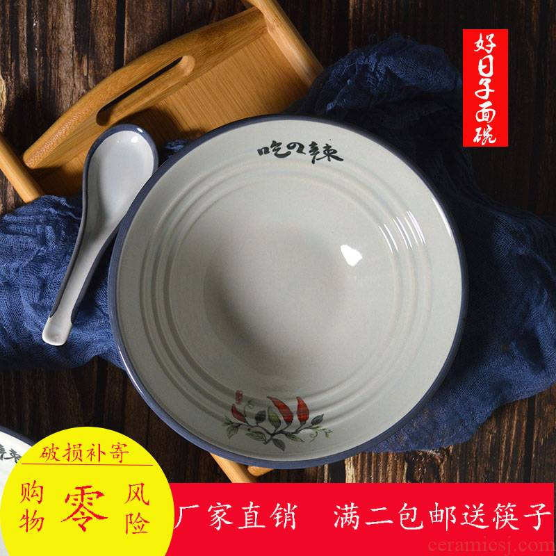 Dedicated to restore ancient ways ramen dish bowl of bowls of stewed noodles bowl of beef noodles, household ceramics ltd. bowl bowl of such soup bowl