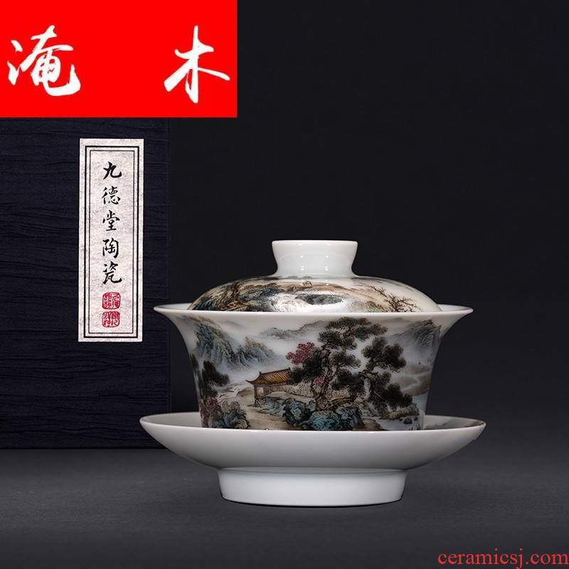 Flooded jingdezhen wood antique imperial porcelain enamel landscape three tureen kung fu tea set in ancient tea bowl cups