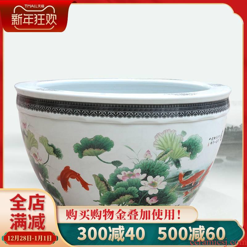 103 jingdezhen ceramics powder enamel 8 full daikin tank cylinder water lily tortoise refers to flower pot furnishing articles