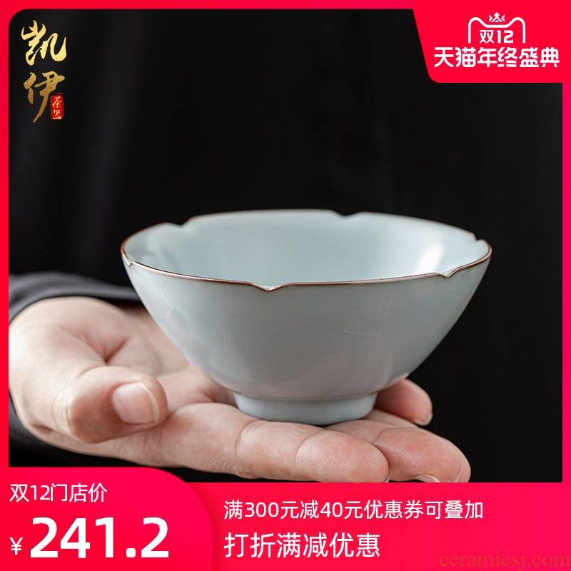 Iron tire your up teacup full manual slicing can raise kung fu tea master cup personal ceramic cup sample tea cup