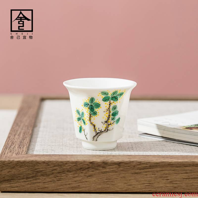 """The Self - """"appropriate content hand - made jingdezhen ceramic cups Japanese sample tea cup kung fu tea set contracted by hand"""