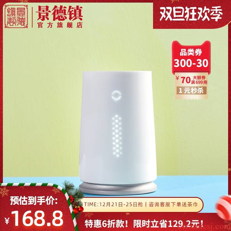 Jingdezhen flagship creative move trend ceramic and exquisite large capacity cup gift mugs office girl