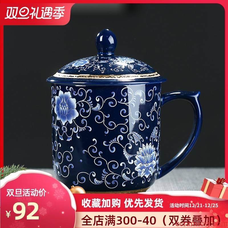 Jingdezhen ceramic cups office boss make tea cup with cover belt filter cup ultimately responds cup gift mugs