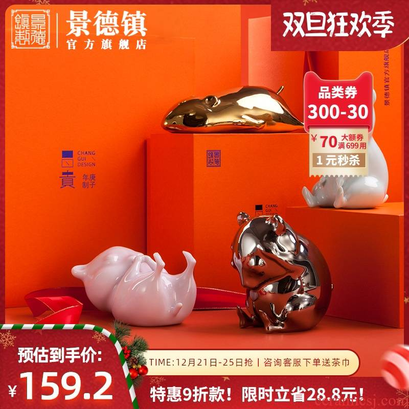 Jingdezhen flagship store 2020 creative ceramic gold and silver mouse embryonic rat furnishing articles household act the role ofing is tasted men 's and women' s birthday present