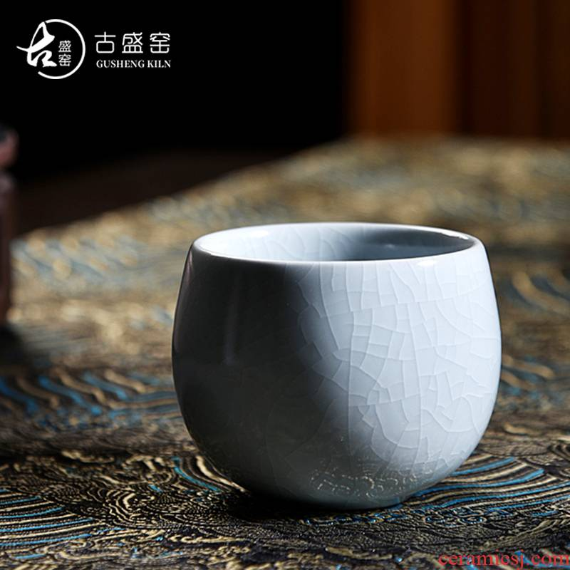 The ancient master sheng up porcelain cup single cup small ceramic cups gift boxes to open The slice your up can raise hand undressed ore celadon