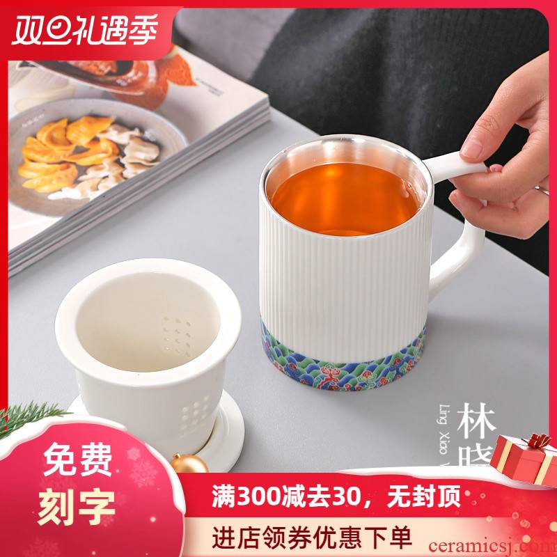 White porcelain cup silver ceramic tea cup tea office separation filter with cover man contracted household glass