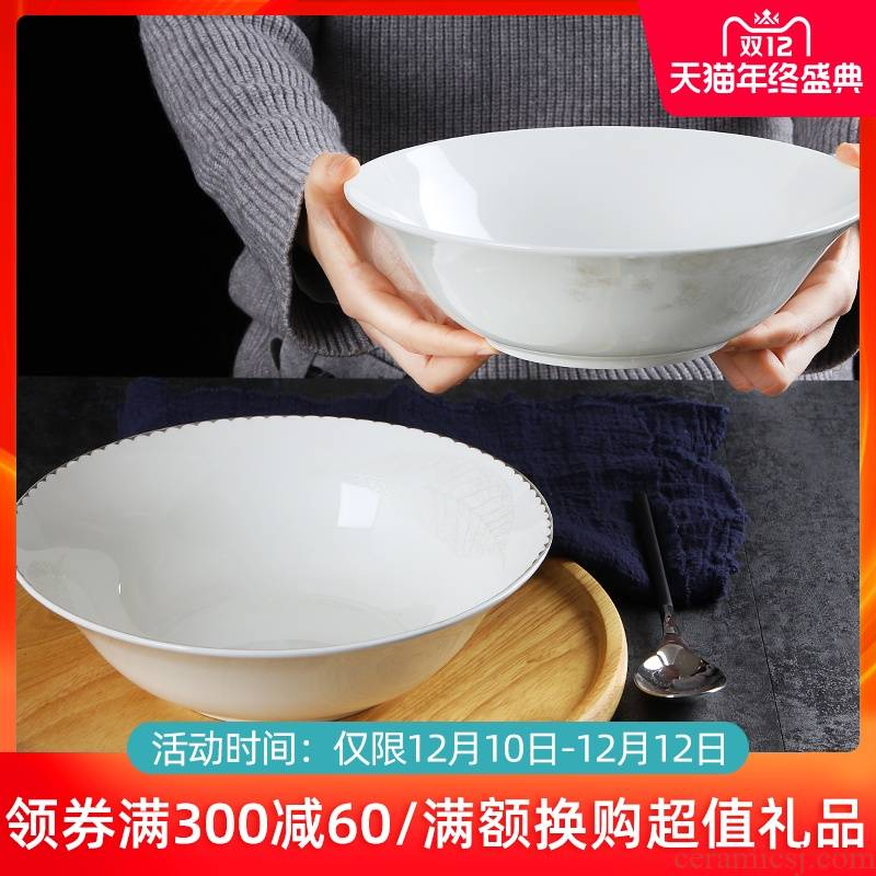 """Bowl of 9 """"Chinese style household jingdezhen ceramics contracted jobs rainbow such use ceramic ipads China tableware 9 run hot soup Bowl"""